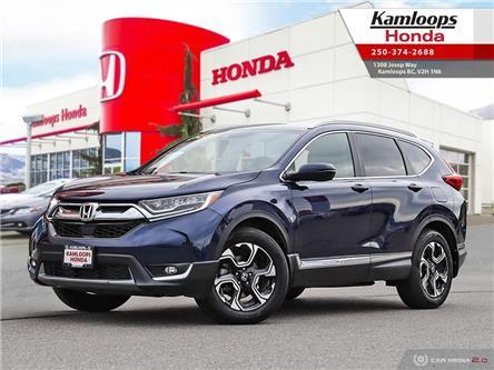 2019 Honda CR-V Touring (Stk: 15421A) in Kamloops - Image 1 of 25