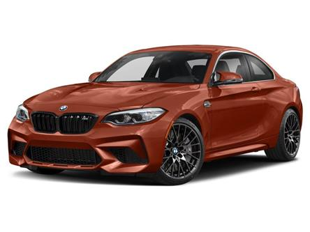 2019 BMW M2 Competition (Stk: DB8288) in Oakville - Image 1 of 9