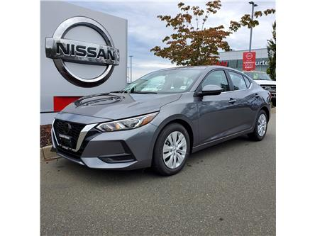2021 Nissan Sentra S Plus (Stk: S2116) in Courtenay - Image 1 of 8