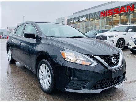 2018 Nissan Sentra 1.8 SV (Stk: N2352A) in Thornhill - Image 1 of 20