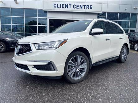 2017 Acura MDX Elite Package (Stk: 15-P19631A) in Ottawa - Image 1 of 20