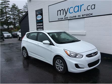 2017 Hyundai Accent LE (Stk: 210852) in Ottawa - Image 1 of 20
