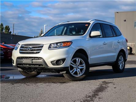 2012 Hyundai Santa Fe  (Stk: S20582A) in Ottawa - Image 1 of 8