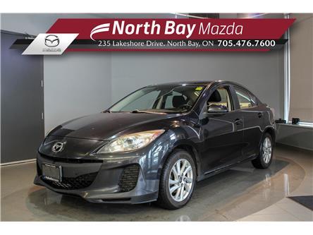 2013 Mazda Mazda3 GS-SKY (Stk: 21252A) in North Bay - Image 1 of 20