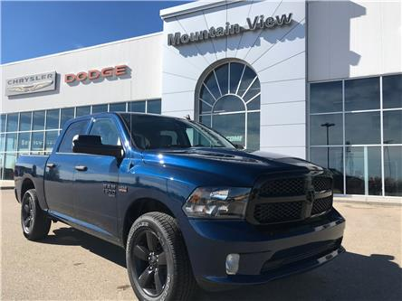 2021 RAM 1500 Classic Tradesman (Stk: AM109) in Olds - Image 1 of 17
