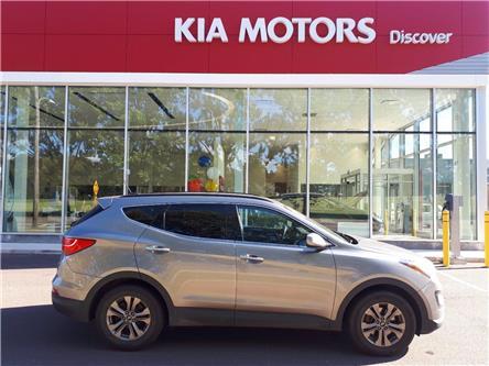 2016 Hyundai Santa Fe Sport 2.4 Premium (Stk: S7070B) in Charlottetown - Image 1 of 23