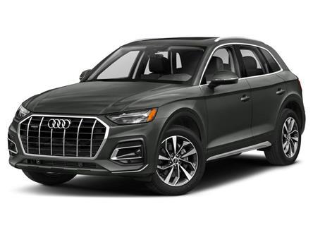 2022 Audi Q5 45 Progressiv (Stk: T20029) in Vaughan - Image 1 of 9