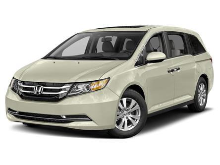 2017 Honda Odyssey EX-L (Stk: 11-U17400) in Barrie - Image 1 of 9