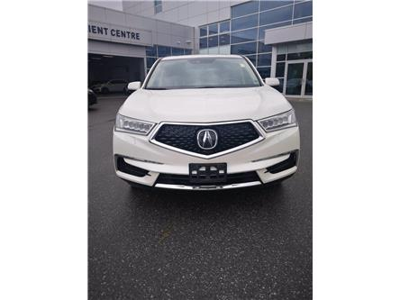 2017 Acura MDX Navigation Package (Stk: 15-P19726A) in Ottawa - Image 1 of 11