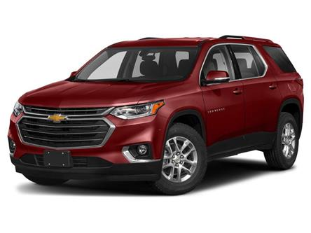 2021 Chevrolet Traverse LT Cloth (Stk: 7212460) in Whitehorse - Image 1 of 9