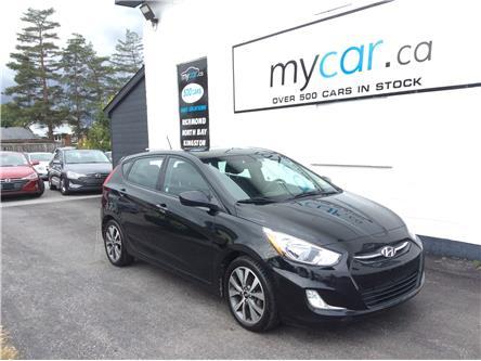2017 Hyundai Accent SE (Stk: 210875) in Ottawa - Image 1 of 21