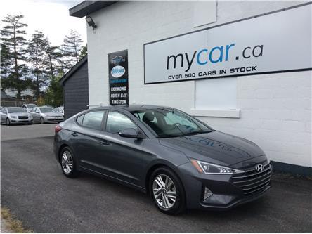 2020 Hyundai Elantra Preferred (Stk: 210893) in Ottawa - Image 1 of 21