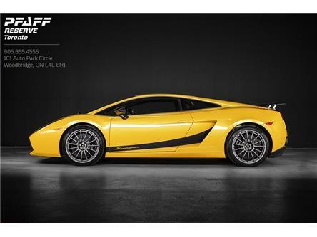 2008 Lamborghini Gallardo Superleggera e-gear (Stk: LV002-CONSIGN) in Woodbridge - Image 1 of 22
