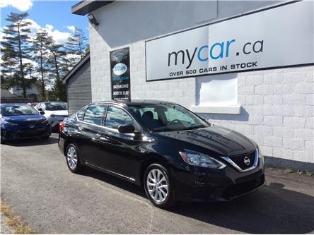 2018 Nissan Sentra 1.8 SV (Stk: 210878) in Ottawa - Image 1 of 22