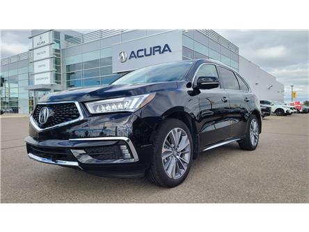 2017 Acura MDX Elite Package (Stk: A4557) in Saskatoon - Image 1 of 20