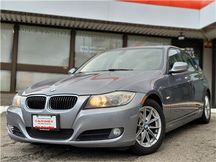 2011 BMW 323i  (Stk: 2109284) in Waterloo - Image 1 of 18
