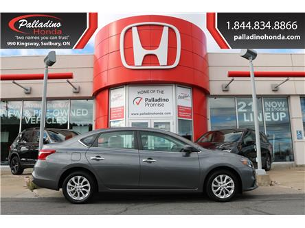 2019 Nissan Sentra  (Stk: 23188A) in Greater Sudbury - Image 1 of 33