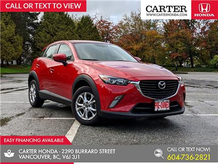 2017 Mazda CX-3 GS (Stk: B51330) in Vancouver - Image 1 of 22