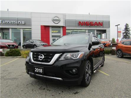 2018 Nissan Pathfinder  (Stk: L194A) in Timmins - Image 1 of 15