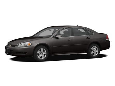 2009 Chevrolet Impala LS (Stk: TR20845) in Windsor - Image 1 of 2