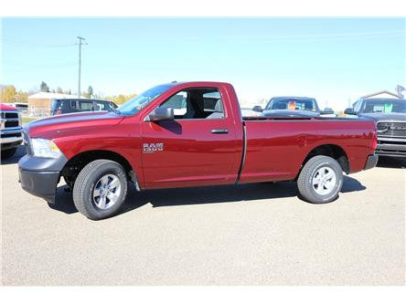 2021 RAM 1500 Classic Tradesman (Stk: MT184) in Rocky Mountain House - Image 1 of 12