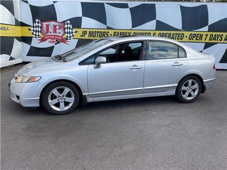 2009 Honda Civic Sport (Stk: 51601) in Burlington - Image 1 of 22