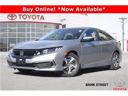 2021 Honda Civic LX (Stk: 19-29527A) in Ottawa - Image 1 of 23