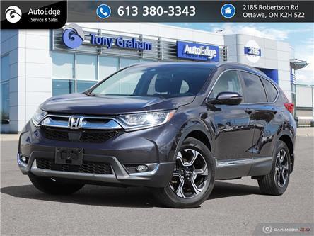 2019 Honda CR-V Touring (Stk: A0910) in Ottawa - Image 1 of 27