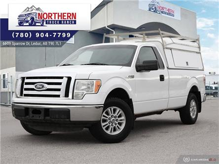 2011 Ford   (Stk: D58786) in Leduc - Image 1 of 30