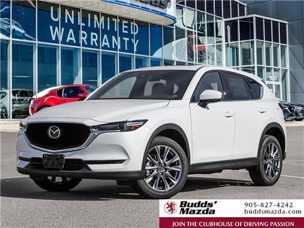 2021 Mazda CX-5 Signature (Stk: 17541) in Oakville - Image 1 of 23