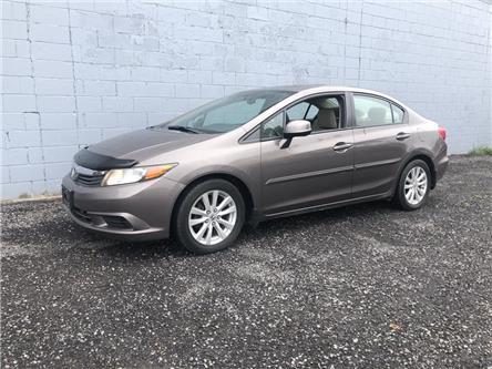 2012 Honda Civic EX-L (Stk: 3964) in Belleville - Image 1 of 12