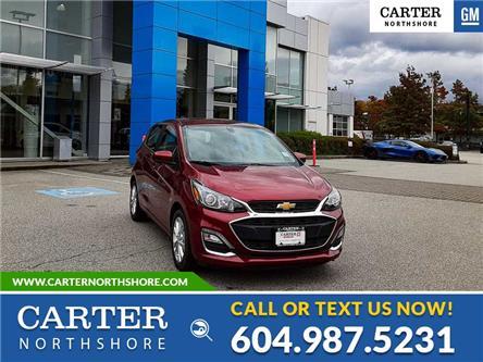 2022 Chevrolet Spark 1LT CVT (Stk: 2P50840) in North Vancouver - Image 1 of 13