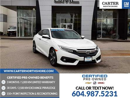 2017 Honda Civic Touring (Stk: 976180) in North Vancouver - Image 1 of 29