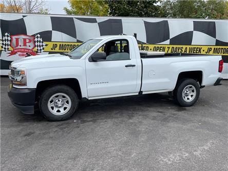 2017 Chevrolet Silverado 1500 Work Truck (Stk: 51561r) in Burlington - Image 1 of 25