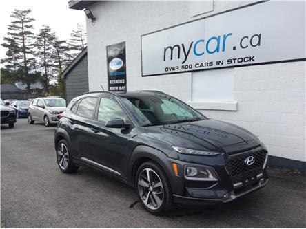 2018 Hyundai Kona 1.6T Ultimate (Stk: 210946) in Ottawa - Image 1 of 22