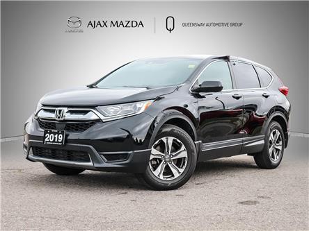 2019 Honda CR-V LX (Stk: 21-1664A) in Ajax - Image 1 of 24