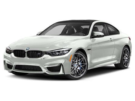 2018 BMW M4 Base (Stk: B021175A) in Oakville - Image 1 of 9