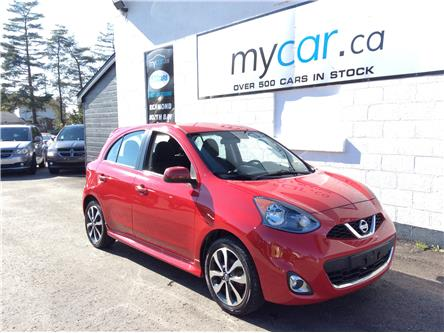 2017 Nissan Micra S (Stk: 210954) in North Bay - Image 1 of 21