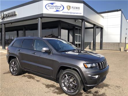 2021 Jeep Grand Cherokee Limited (Stk: 5M077) in Medicine Hat - Image 1 of 17