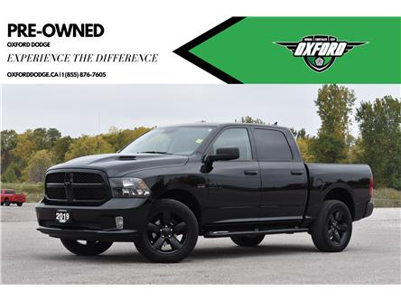 2019 RAM 1500 Classic ST (Stk: 21807A) in London - Image 1 of 22