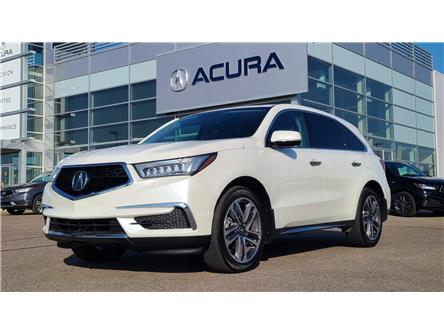2018 Acura MDX Technology Package (Stk: A4561) in Saskatoon - Image 1 of 23