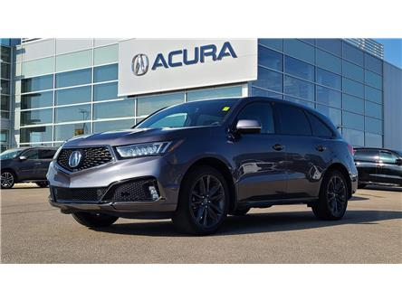 2019 Acura MDX A-Spec (Stk: A4562) in Saskatoon - Image 1 of 21