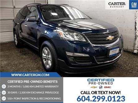 2016 Chevrolet Traverse LS (Stk: P9-65030) in Burnaby - Image 1 of 23