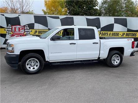 2018 Chevrolet Silverado 1500 Work Truck (Stk: 51387) in Burlington - Image 1 of 29