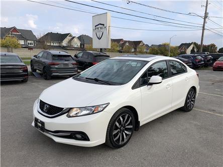 2013 Honda Civic Touring (Stk: 21423) in Ottawa - Image 1 of 23