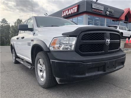 2017 RAM 1500 ST (Stk: 21201A) in Embrun - Image 1 of 7