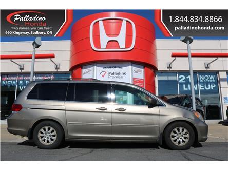 2010 Honda Odyssey EX-L (Stk: 23354W) in Greater Sudbury - Image 1 of 24