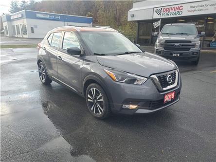 2018 Nissan Kicks SR (Stk: df2035) in Sudbury - Image 1 of 17