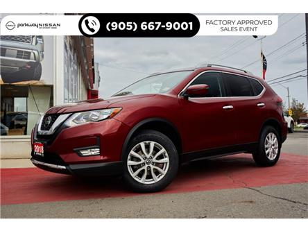 2018 Nissan Rogue  (Stk: N1913) in Hamilton - Image 1 of 30
