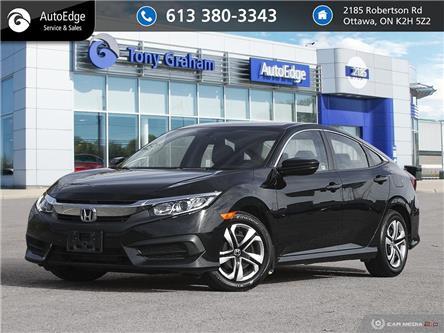 2017 Honda Civic LX (Stk: A0972) in Ottawa - Image 1 of 27